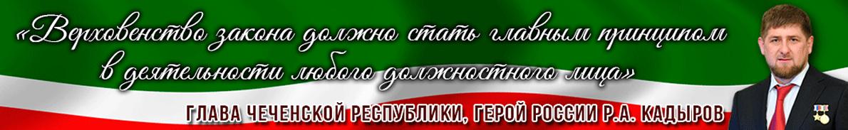 ГБУ КЦСОН